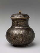 Ewer with Lid
