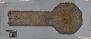 Huqqa Mat
