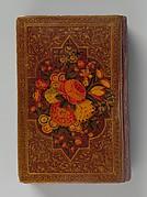Pocket Qur'an