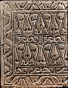 "Cast of a Ninth-Century Wall Panel Carved in the ""Beveled Style"""