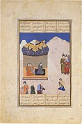"""Layla Visiting Majnun in the Desert"", Folio from a Khamsa (Quintet) of Amir Khusrau Dihlavi"