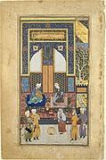 """""""Interior Reception"""", Folio from a Bustan of Sa`di"""