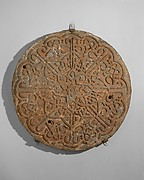 "Calligraphic Roundel, inscribed ""Ya Aziz"" (Oh Mighty)"