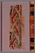 Fragment of a Hanging with an Interlace Band