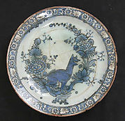 Dish with Fox and Vegetation