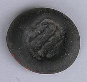 Coin Weight