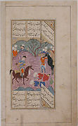 """""""The Servants of One of the Monarchs of Ghur Make Obeisance Before Him"""", Folio from a Kulliyat (Complete Works) of Sa'di"""