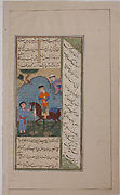 """""""A Youth, who has Fallen in Love with a Princess, Dies at her Feet when she Speaks"""", Folio from a Kulliyat (Complete Works) of Sa'di"""
