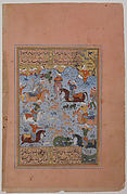 """Hunting Scene"", Folio from a Divan (Collected Works) of Mir 'Ali Shir Nava'i"