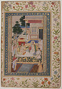 Portrait of the Emperor Akbar