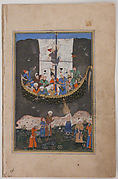 """Yusuf Arriving in Egypt and Leaving the Ship in the Nile"", Folio of a Yusuf and Zulaykha of Jami"