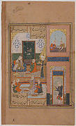 """Yusuf Summoned by Zulaykha to Serve at a Feast"", Folio from a Yusuf and Zulaykha"