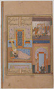 """Yusuf and Zulaykha United After Potiphar's Death"", Folio from a Yusuf and Zulaykha"