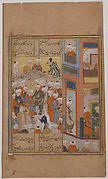 """""""Yusuf is Purchased by Zulaykha"""", Folio from a Yusuf and Zulaykha"""
