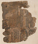 Fragment of a Scroll