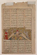 """Rustam Falls in the Spear-lined Pit"", Folio from a Shahnama (Book of Kings)"