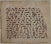 Folio from a Qur'an Manuscript in Mayil (