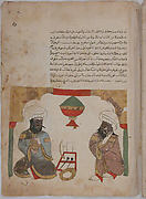 """The Merchant Listens to the Workman Playing Cymbals"", Folio from a Kalila wa Dimna"
