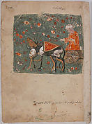 """The Father's Advice Followed by a Son who Sets out to Join a Caravan with the Two Oxen"", Folio from a Kalila wa Dimna"
