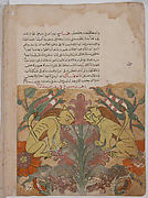 """""""The Lioness Counsels her Son"""", Folio from a Kalila wa Dimna"""