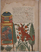 """Kalila Visits the Imprisoned Dimna"", Folio from a Kalila wa Dimna"