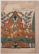 """The King of the Hares in Counsel with his Subjects"", Folio from a Kalila wa Dimna"