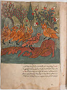 """The Crow Spy Talks to the King of the Owls and His Ministers"", Folio from a Kalila wa Dimna Manuscript"