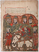 """The Prince Having been Proclaimed King is Paraded Through the City on a White Elephant"", Folio from a Kalila wa Dimna"