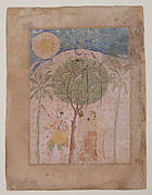 """""""Laur and Chanda in the Forest"""", Folio from a Chandayana (or Laur Chanda)"""