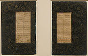 Folio from a Yusuf and Zulaykha Manuscript