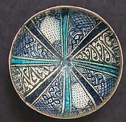 Bowl with Radiating Panel Design