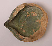 Fragment of a Lamp