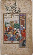 """""""The Great Abu Sa'ud Teaching Law"""", Folio from a Divan of Mahmud `Abd-al Baqi"""