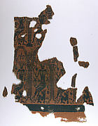 Fragment of a Hanging