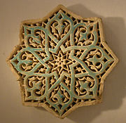 Carved Star Tile