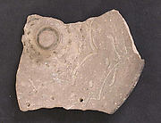 Fragment of a Lid