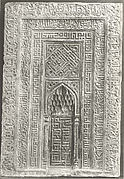 Tombstone in the Form of an Architectural Niche