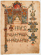 Title Page of the Gospel of John