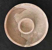 Bowl or Lamp