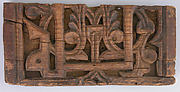 Wood Panel with Calligraphy