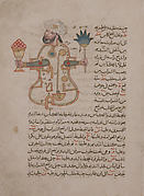 """Figure for Use at Drinking Parties"", Folio from a Book of the Knowledge of Ingenious Mechanical Devices by al-Jazari"