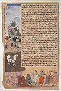 """""""The White Horse Got Stuck to a Rock in Mount Vindhyachal"""", Folio from a Razmnama"""