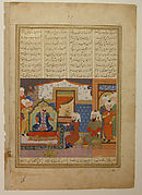 """Abu'l Mihjan and Sa`d ibn Abi Wakkas Before a Ruler"", Folio from a Khavarannama (The Book of the East) of ibn Husam al-Din"