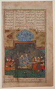 """Bahram Gur and Princess of Fifth Region on Wednesday"", Folio from a Haft Paikar (The Seven Portraits)"