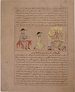 """Throne Scene"", Folio from a Majma al-Tavarikh (Compendium of Histories)"
