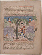 """Adam Makes a Pilgrimage"", Folio from a Majma al-Tavarikh (Compendium of Histories)"