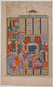 """Birth of Rustam"", Folio from a Shahnama (Book of Kings)"