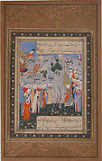 """Zulaykha Bidding for Yusuf in the Slave Market in Egypt"", Folio from Yusuf and Zulaykha"