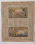 """Rakhsh Kills a Lion while Rustam is Asleep"", Folio from a Shahnama (Book of Kings) of Firdausi"