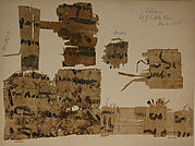 Pahlavi Letter